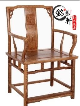Móveis de mogno wenge de madeira cadeira cadeira círculo Ming palácio