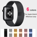 Stainless Steel Band  for Apple watch  Milanese Loop strap Link Bracelet Adjustable Closure 42mm 38mm Watchband for iwatch