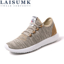 2020 LAISUMK Men Casual Shoes Summer Breathable Mesh Men Shoes Lightweight Men Flats Fashion Casual Water Shoes Brand Designer стоимость