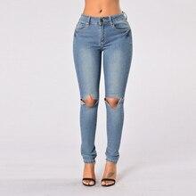 Aliexpress горячая стиль Sexy MS Haroun джинсы женские узкие джинсы ноги брюки отверстие пентаграмма длинные джинсы