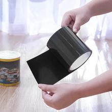 Прочная клейкая водонепроницаемая лента черные Прорезиненные ленты ремонтные уплотнительные ленты инструмент домашний водопроводный кран садовый шланг Труба