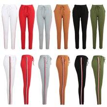 2018 Autumn joggers Women Side Striped Pants Trousers Casual High Elastic Waist Drawstring Slim Pencil Pants female Sweatpants
