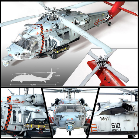 Assembling Aircraft Model Academy 12120 1/35 American USN MH-60S Seahawk Helicopter