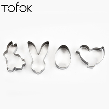 цены на Tofok 4pcs Set Stainless Steel Biscuit Cookie Mold Easter Kitchenware 3D Cookie Cutter DIY Baking Decor Pastry Modelling Tools  в интернет-магазинах