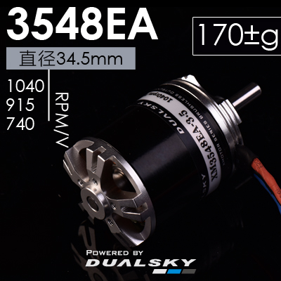 Dualsky XM3548EA fixed wing accessories model aircraft motor motor brushless motor the second generation dualsky ga2000 fixed wing aircraft model 90 110e level 20cc high power brushless motor gasoline