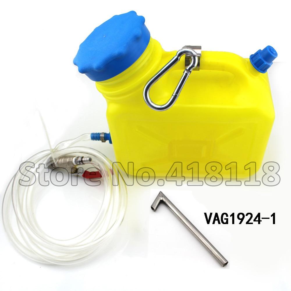 Automotive Transmission Gear Oil Fluid Extractor & Filling Set VAG1924-1 for VW/AUDI free ship turbo k03 29 53039700029 53039880029 058145703j n058145703c for audi a4 a6 vw passat 1 8t amg awm atw aug bfb aeb 1 8l