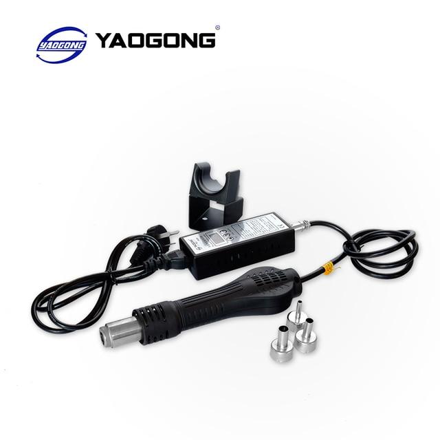 YAOGONG 8858 110 V 220 V Draagbare Heteluchtpistool BGA Rework Soldeer Station Hot Air Blower Heat Gun Intelligente detectie en koele lucht