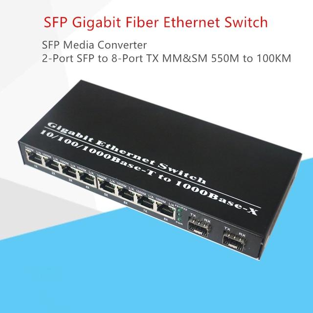 Gigabit SFP Media Converter fibra optica przełącznik 2 Port SFP gniazdo do 8 Port TX RJ 45 złącze SFP nadajnik odbiornik światłowodowy przełącznik