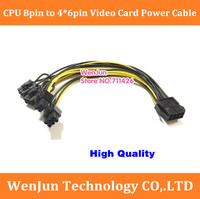 new 20cm Motherboard CPU 8pin female to 6pin *4 PCI E video card Power Supply Adapter Cable sent by DHL
