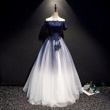 Gradiente de Azul marinho Vestidos Quinceanera Tulle Frisada Lace Apliques Masquerade Ball Gown Prom Vestido Formal Vestidos De 15 Años