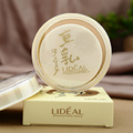 Genuine LIDEAL Hot Products Recommended Japanese Berserk Special   Concealer Oil Control Loose Face Powder Soymilk Dry Powder