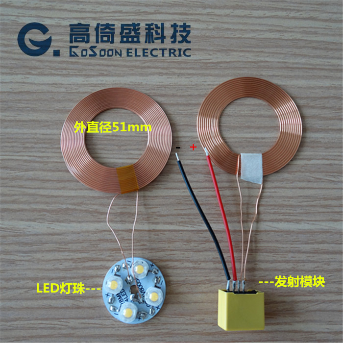 Wireless Power Supply Module / Coil Diameter 51mm for Long Distance DC Magnetic Levitation Lamp long distance cc1101 cc110l wireless module the power from 600 800 m