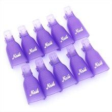 10pcs 50pcs Plastic Nail Soak Off Clips Acrylic Cleaner UV Gel Polish Remover Wrap Set Tool 3color DIY Cap Clip YUE9484