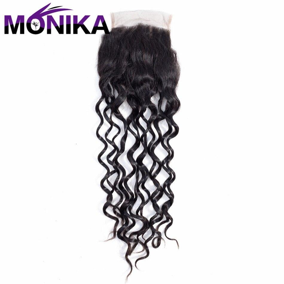 Monika Brazilian Hair Water Wave 4*4 Lace Closure Swiss Lace Non Remy Human Hair Closure Natural Color