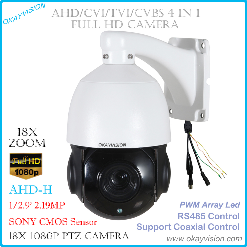 AHD TVI CVI CVBS Medium Speed Dome Camera outdoor & indoor Pan/Tilt Zoom PTZ 18X optical Zoom 1080P AHD CVI TVI ptz camera ccdcam 4in1 ahd cvi tvi cvbs 2mp bullet cctv ptz camera 1080p 4x 10x optical zoom outdoor weatherproof night vision ir 30m