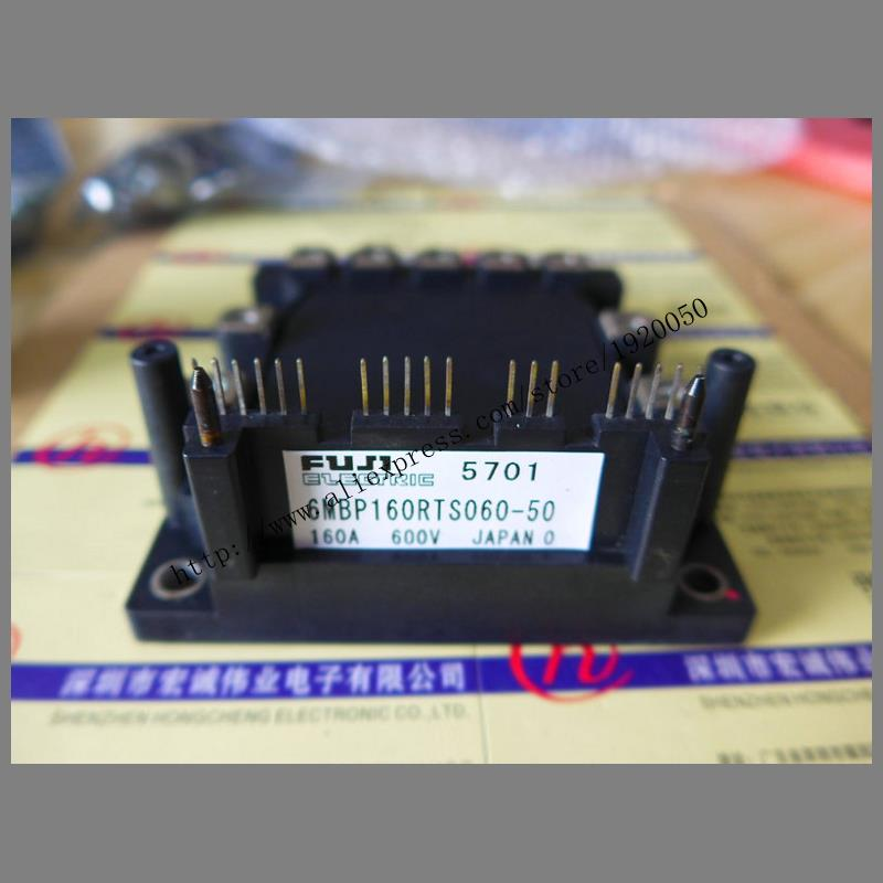 6MBP160RTS060-50  module Special supply Welcome to order !6MBP160RTS060-50  module Special supply Welcome to order !