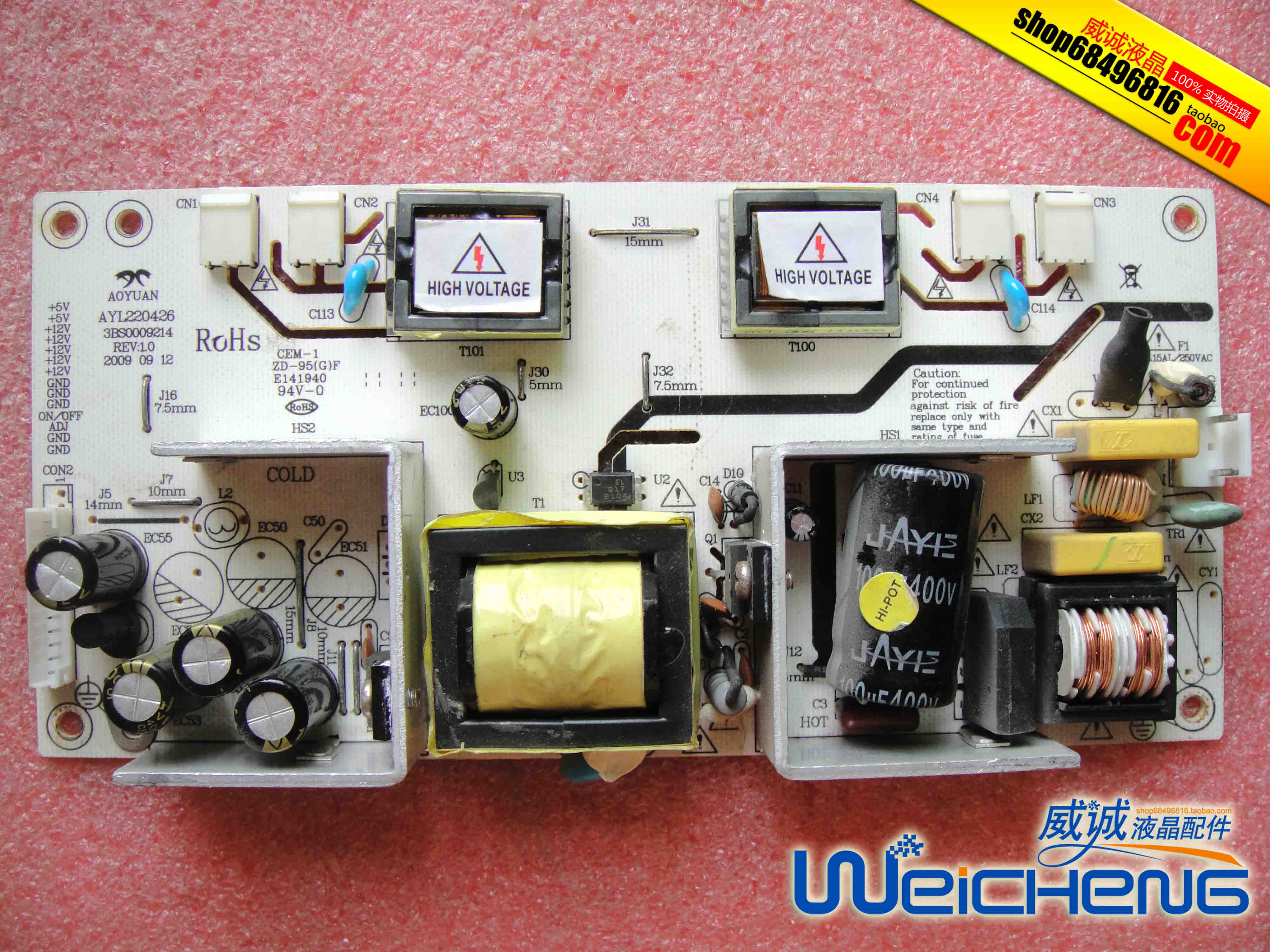 2493hm 245b Driver Board Hubble Sr Bn41 00866a In Lcd Asus Vw223 Monitor Power Supply And Inverter Schematic Ayl220426 12v High Voltage 3bs0009214 E141940