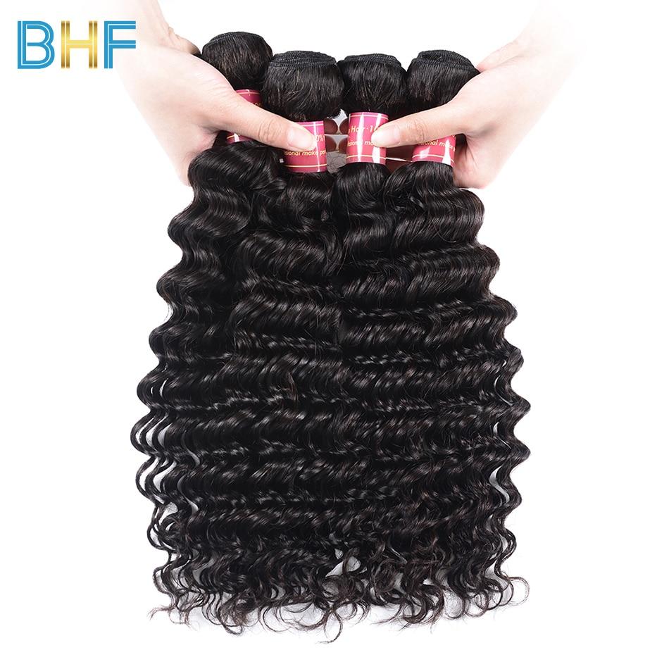 BHF European Virgin Hair Deep Wave 4 Bundles Tight Curly Weave Human Hair Bundles One Donor Natural Color Virgin Hair Extensions