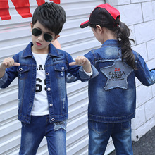 Children's wear 2019 new kids jeans suit boy spring and autumn cowboy suit big girls leisure two piece Edition.suit star jeans jeans star