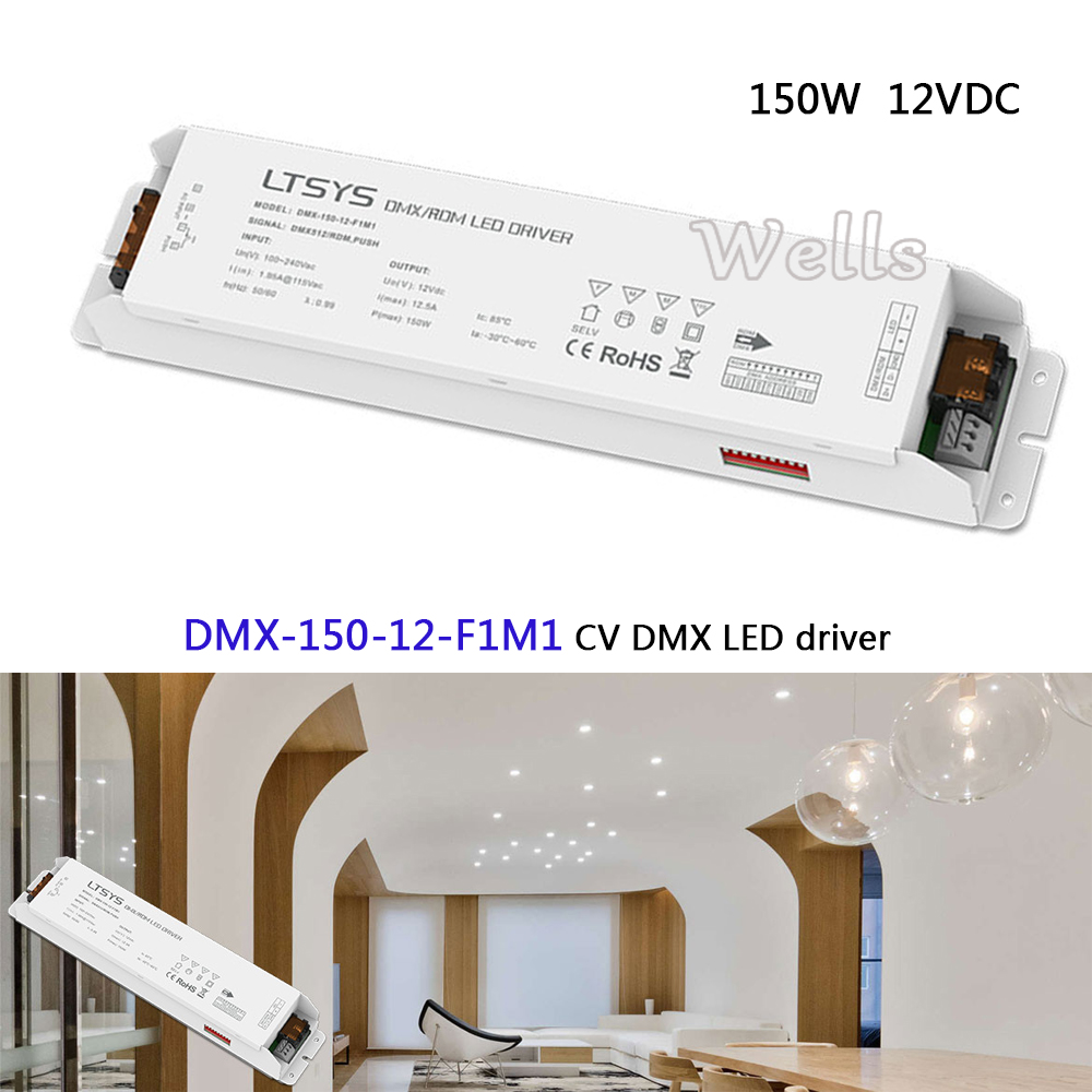 DMX-150-12-F1M1; dimming intelligent led driver;AC100-240V input 12V/12.5A/150W DMX512/RDM output CV DMX LED driver ltech led dimming intelligent driver dmx 75 12 f1m1 ac100 240v input 12v 6 25a 75w dmx512 rdm output cv dmx led driver