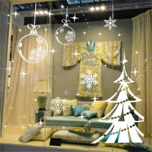 YOYOYU Wall Decal Christmas Trees Snowflake Quote Stickers Vinyl wall decals  Decor Festival Art Poster Remove stickerZW45