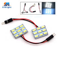 50pcs LED Panel Light 5730 9 SMD 12V DC With T10 BA9S Festoon Adapters Reading Light Panel Lights Super White Color