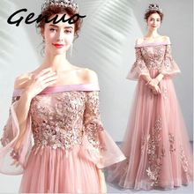 Genuo New 2019 Women Sexy High Neck Off Shoulder Sequin Dresses Female Backless  Maxi Elegant Dress 8186