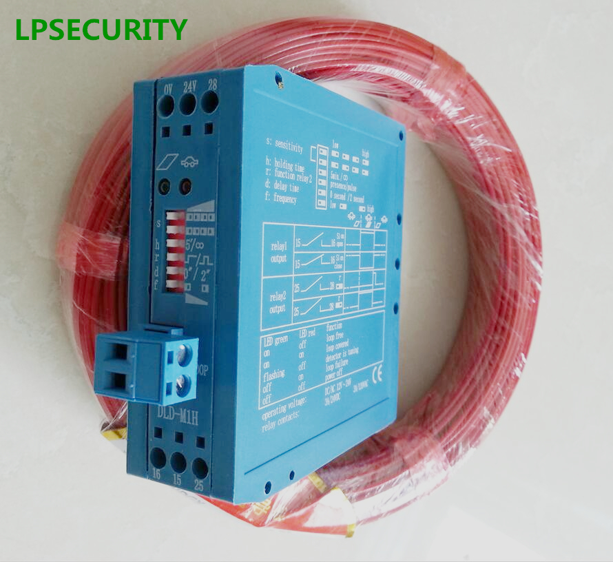 LPSECURITY  12V~24V DC Single Loop Detector Automatic Parking Barrier For Toll Station Gate Opener M1H With 100m Cable