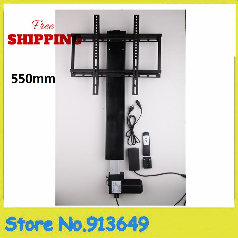 Free shipping 24volt /12v Electric Linear Actuators 550mm Stroke for Furniture Sofa, TV Lift, Cabinet Lift, Computer Desk Lift