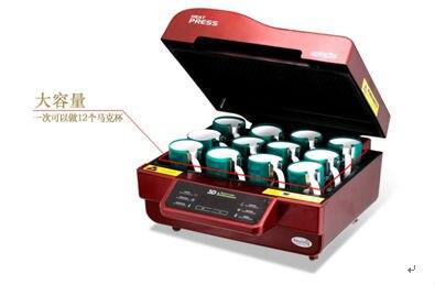 multifunctional 3d vacuum heat press machine 3d printer machine 3d vacuum printer 1 pcs 38 38cm small heat press machine hp230a