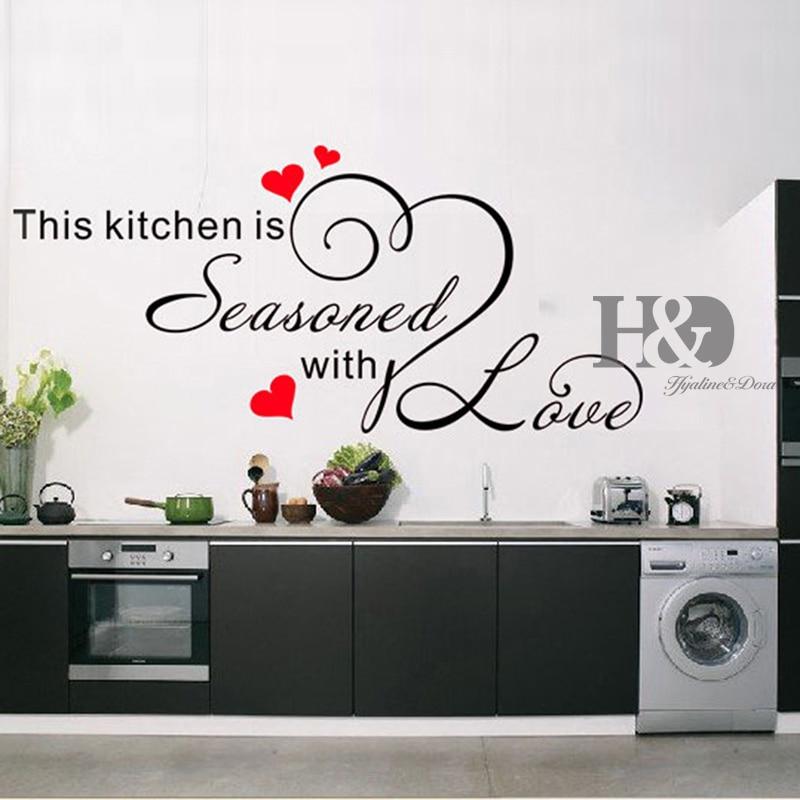 this kitchen seasoned adesivo de parede decor wall art decals