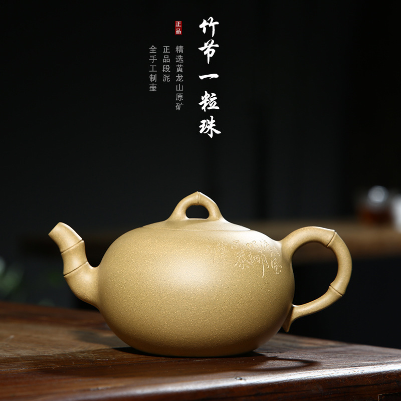 Yixing Purple Sand Pot tea infuser A First-hand Source for Golden duan Mud Bamboo teapot for brewing tea FactoryYixing Purple Sand Pot tea infuser A First-hand Source for Golden duan Mud Bamboo teapot for brewing tea Factory
