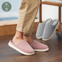 POSEE slippers women fashion slippers For Home Slippers Winter Soft sole Floor women Indoor Flats Shoes Warm Cotton Slipper 2017 mntrerm 2018 winter warm indoor slipper for women s at fashion home slippers warm plush household shoes chinelos femininos botas