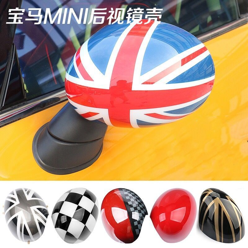 best top 10 union jack mirror r6 list and get free shipping