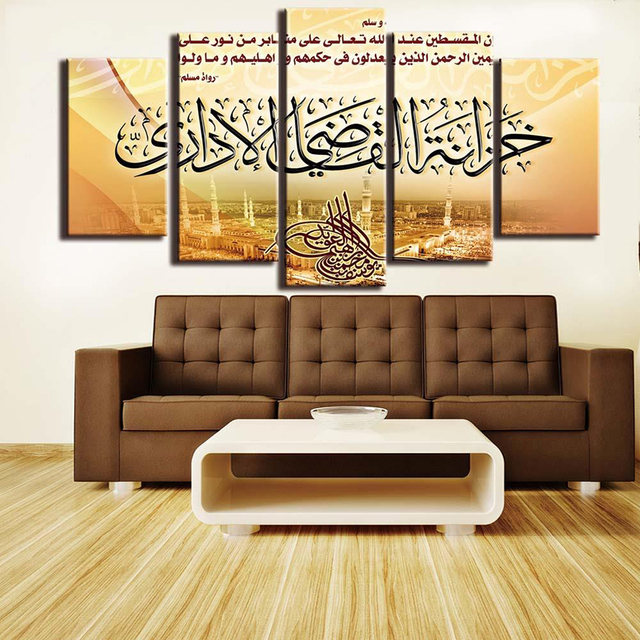 Art Pictures Frame Decor Posters Living Room HD Printed 5 Panel Islamic Building With Arabic Letter Home Modern Wall Painting