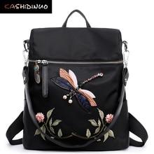 Kashidinuo Брендовая Дизайнерская обувь нейлон Рюкзаки Водонепроницаемый женские рюкзаки для девочек-подростков школьные сумки Повседневная винтажная Mochilas Mujer