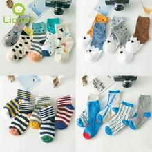 Носки для мальчиков 5 Pair/lot Cute