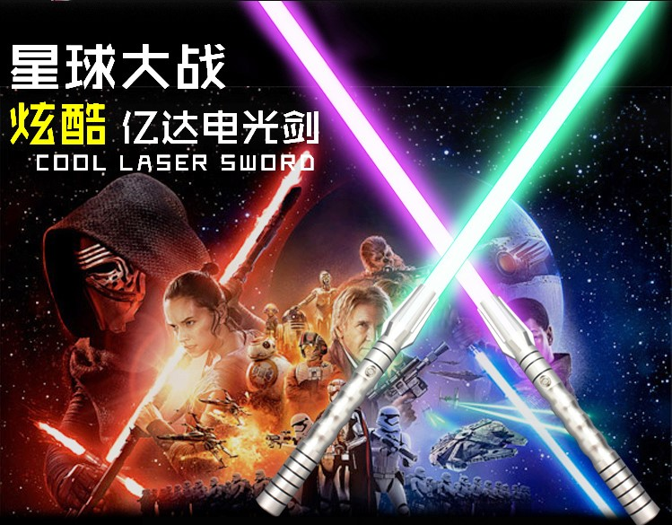 YDD new arrive RGB LED Metal Sword very high quality Cosplay jedi Lightsaber Light Sound Led