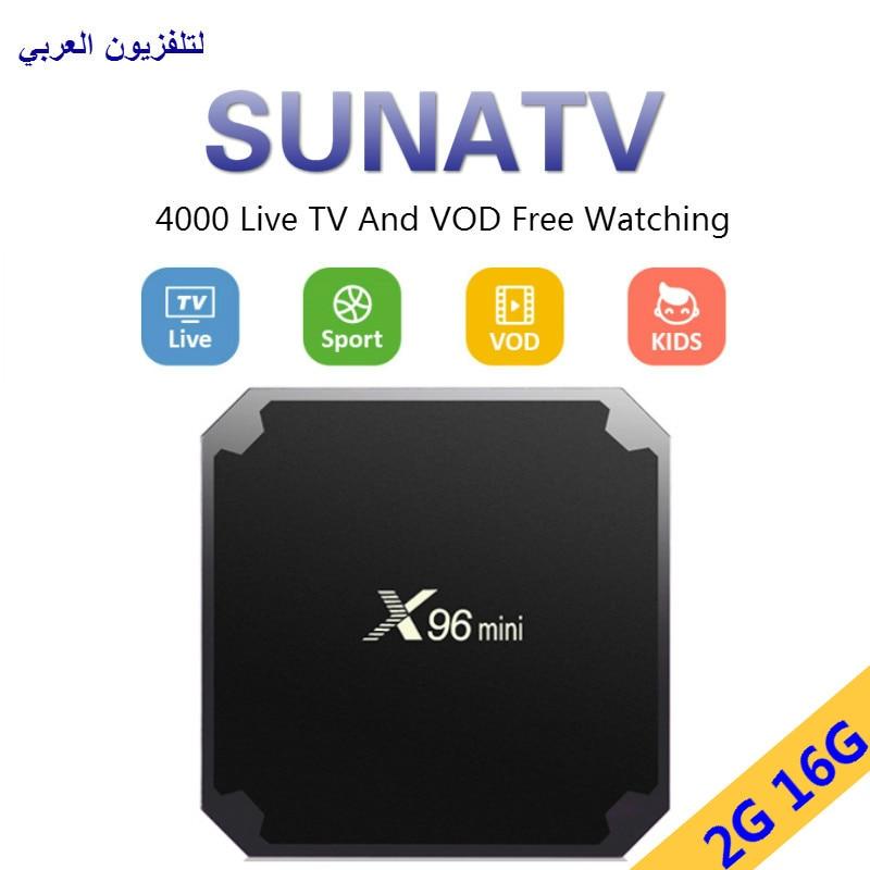 SUNATV X96Mini Arabic IPTV BOX French IPTV 2G16G Android7.1 4000+ Livetv Arabic/ French/UK VOD Media player Set top box konad french set