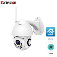 WIFI Camera Outdoor PTZ IP Camera H.265+ 1080P Speed Dome CCTV Security Cameras IP Camera WIFI Exterior 2MP IR Home Surveilance