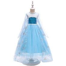 Girl Dress for Weddings Communion AnnaDresses Costume Kids Cosplay Party Dresses Flower Girls ElsaPrincess BallGown