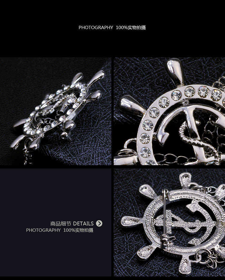 Shuangr 2017 Baru Korea Fashion Kristal Pria Bros Angkatan Laut Jangkar Kemudi Bros Kerah untuk Pria dan Wanita Perhiasan Grosir
