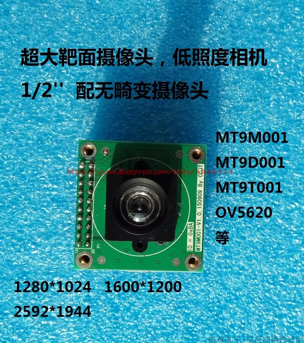 MT9D001 200W camera module high sensitivity machine vision Universal interface COMSMT9D001 200W camera module high sensitivity machine vision Universal interface COMS