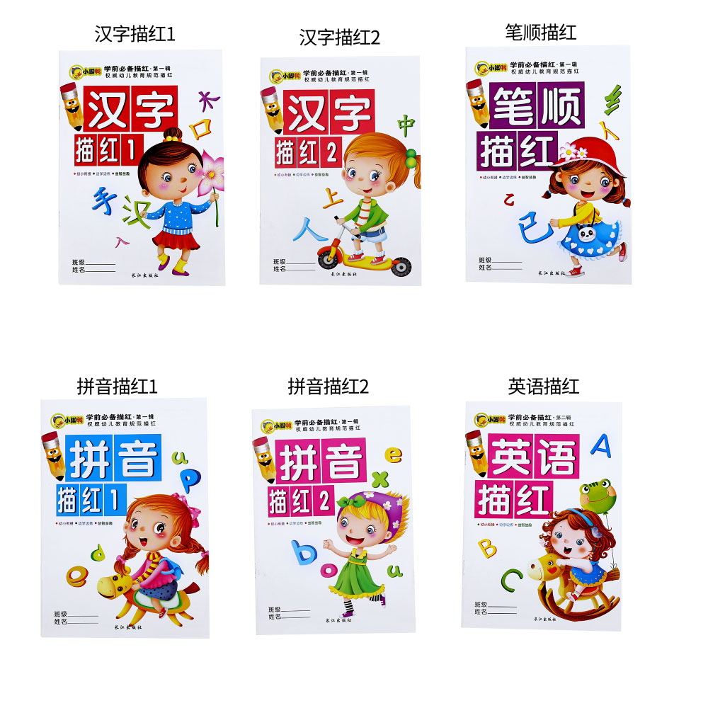 6pcs Kid Chinese Characters Hanzi Copybook Chinese Character Exercise Books Chinese Order Radicals Workbook For Children