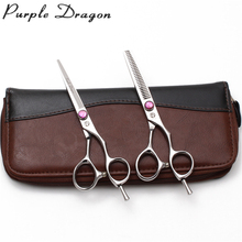 2Pcs 5 5.5 6 440C Purple Dragon Cutting Shears Thinning Scissors Professional Hairdressing Salon Hair Z9014