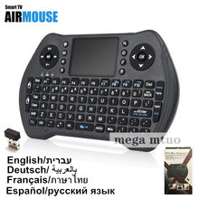 Russian English Thai Spanish Hebrew Arabic German French 2.4GHz Wireless MT10 Keyboard Touchpad i8 For Android TV BOX Air Mouse(China)