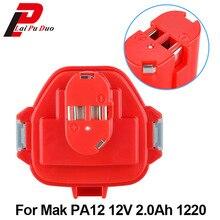 2.0Ah 12 В NI-CD электроинструмента Аккумулятор для Makita дрель: 192681-5,1222, 638347-8-2,1200, 192698-8,1233, 1201A, 1050D, 4191D