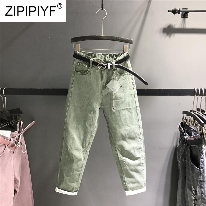 2019 Spring Fashion Harem Jeans Women High Waist Pants Female Casual Washed Denim Elastic Jeans Stretch