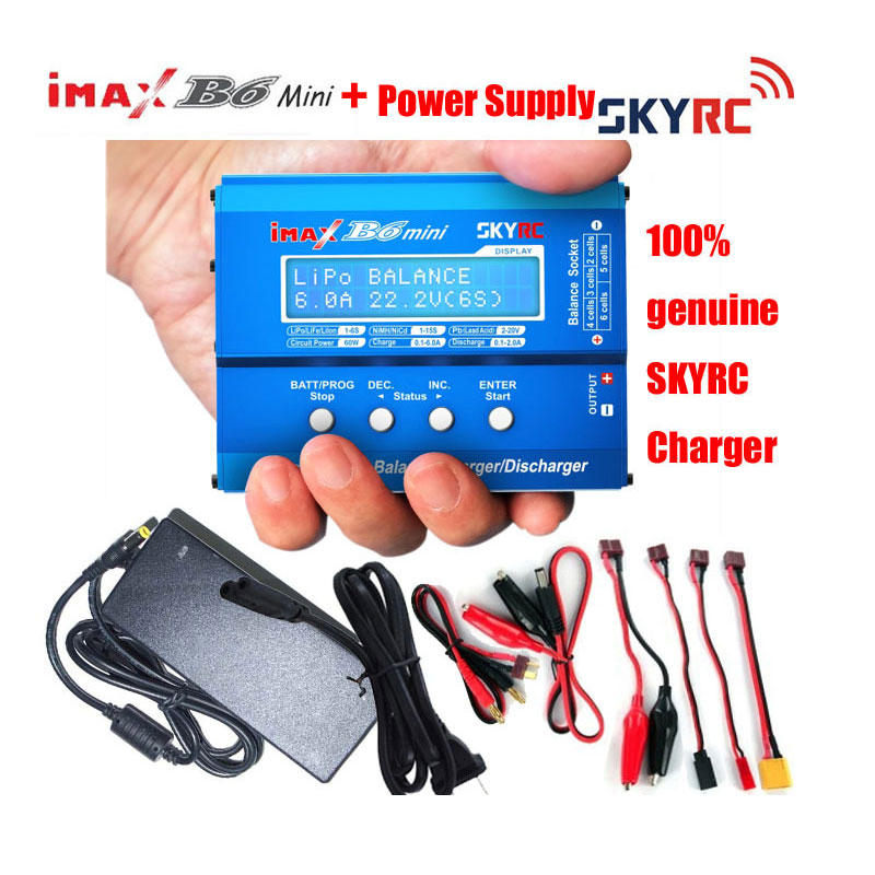 SKYRC Original IMAX B6 Mini Digital Balance Charger For RC Helicopter Car Toys Quadcopter Lipo NiMH Battery With Power Supply