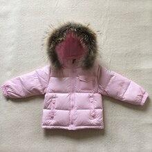 2~6Year Baby Russian Winter child Real Racoon Fur Duck Down Jacket for Girls Outwear Boys Coats Kids Outdoor Snowsuit Waterproof